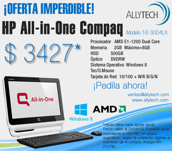 ¡Oferta Imperdible! HP All-in-One a un precio único
