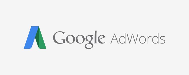 Nueva modalidad de los códigos promocionales de Google Adwords